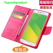 separation shoes 1445b 353ed Alivo OPPO A37 AKA NEO 9 Card Slot Flip PU Leather Case Cover Casing