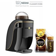 NESCAFE Gold Barista Nara and NESCAFE Gold 250g Bundle Set)
