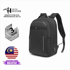 Arctic Hunter i-Archon Backpack