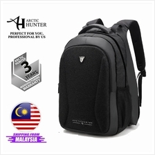 Arctic Hunter i-Thunderz Backpack