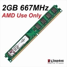 2GB Kingston Desktop PC DDR2 RAM 667MHz PC2-5300 KVR667D2N5/2G for AMD