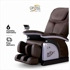 GINTELL DeHarmony Massage Chair NR (Showroom Unit) Free Torsoball)