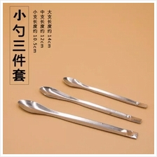 Stainless Steel Shovel (3pcs)
