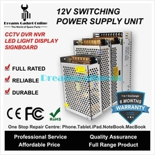 12V 5A 10A 20A 30A Full Rated DC Switching Power Supply