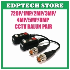 1 CH Passive 8MP Video Balun - TVI ; AHD ; CVI ; HD CCTV (1 pair)