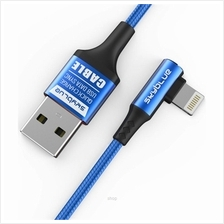 Skyblue Light Speed (IP) Premium IP7/8/X USB Data Cable 100cm