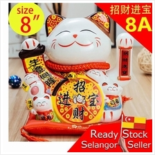 "8寸招财猫 8"" maneki neko cat money fengshui cashier"
