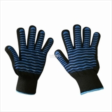 Safety Heat & Flame Resistant Gloves -