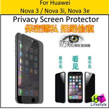 Huawei Nova 3 / 3i ,Nova 3e Privacy Tempered Glass Screen Protector