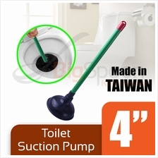 Toilet Suction Pump 4 inch Made in TAIWAN