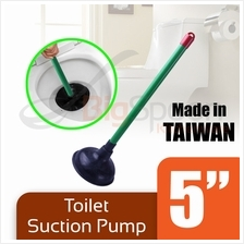 Toilet Suction Pump 5 inch Made in TAIWAN