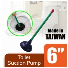 Toilet Suction Pump 6 inch Made in TAIWAN