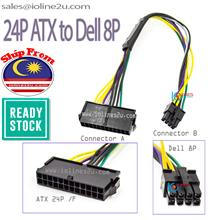 24 Pin To 8 Pin ATX Power Supply Cable 4r DELL Optiplex 3020 7020 9020  T1700 P