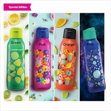 Tupperware Artz Series Eco Bottle (1 pc) 750ml