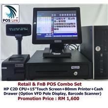 POS System - HP C2D CPU+15'Touch Screen POS Economic PC Set