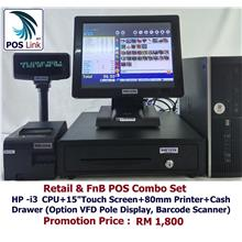 POS System - HP i3 +15'Touch Screen POS Economic PC Set