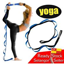 Yoga Strap Stretching Handle Loops Gym Fitness Workout Senaman