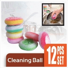Cleaning Ball 12-pcs Set Assorted Colour [BS6005]