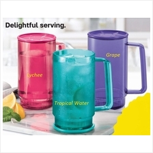 Tupperware Deluxe Mug (1) 525ml