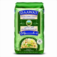 Daawat Extra Long Grain Basmati Rice (2KG))
