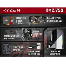# DOTATECH Custom Gaming Rig - AMD 2.8 REFRESH PACKAGE #