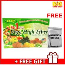 Dr Fit Vege High Fiber Drink 15s Constipation FREE Nutrition Drink