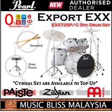 Pearl Export EXX 5-Piece Drum Set w/Drumstick & Throne - Pure White