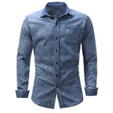 TURNDOWN COLLAR POCKET BLEACHED EFFECT CHAMBRAY SHIRT (DENIM BLUE)