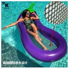 Large Size Inflatable Eggplant Floating Bed (270x110cm)