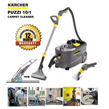 Karcher 1250W Carpet Spray Extraction Cleaner - Puzzi 10/1