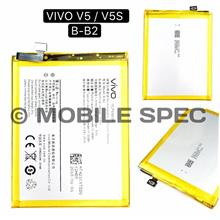 BATERI VIVO V5 V5S B-B2 / V7 B-D5 HIGH QUALITY BATTERY ~ FREE TOOLS