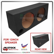 12'' 2Hole Double Carpet Sub Woofer Speaker Hot Box