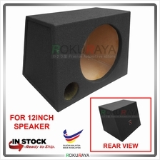 12'' 1Hole Single Carpet Sub Woofer Speaker Hot Box