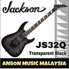 Jackson JS32Q Dinky Arch Top Electric Guitar, Rosewood Neck,