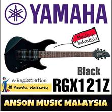 Yamaha RGX121Z Electric Guitar, Black
