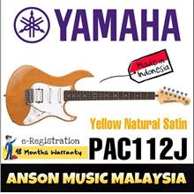 Yamaha PAC112J Pacifica Electric Guitar, Yellow Natural Satin(YNS)