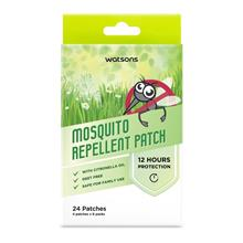 WATSONS Mosquito Repellent Patch 24s