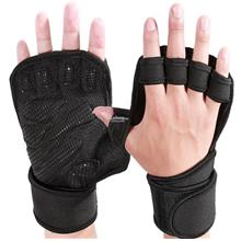 KALOAD Silicone Anti-skid Exercise Weight Lifting Finger Gloves Outdoo