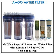 "AMGO 3 Stage 10"" Restaurant Water Filter(Kemflo PP,Super CTO & US Sub)"