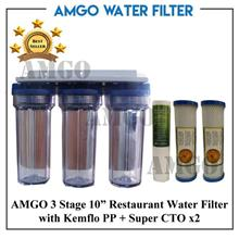 AMGO 3 Stage 10' Restaurant Water Filter(Kemflo PP & 2 unit Super CTO)