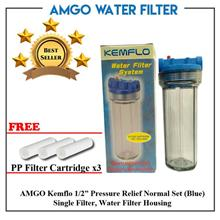 "AMGO Kemflo 1/2"" Pressure Relief Normal Water Filter Housing [PP x 3]"