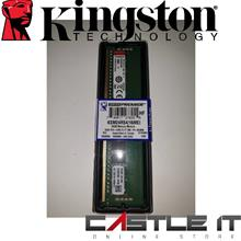 Kingston Ram Server Desktop DDR4 2400MHZ PC2400 16GB KSM24RS4/16MEI