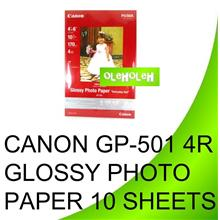 Canon GP-501 4R Glossy Photo Paper 10 Sheets