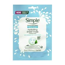 SIMPLE Simple Hydrating Water Boost Mask 1S