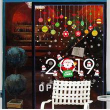 Christmas Ball PVC Window Wall Sticker