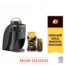 NESCAFE Gold Barista Nara and NESCAFE Gold 250g Bundle Set