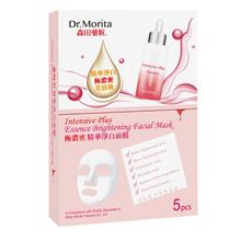 DR.MORITA Intensive Plus Essence Brightening Facial Mask 5s