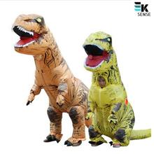 Dinosaur Inflatable Cosplay Suit for adult / child