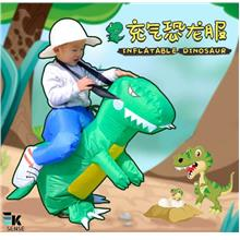 Inflatable Dinosaur Riding Cosplay Costumes