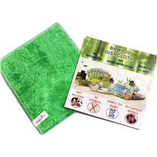 Bamboo Dishcloth-anti bacteria,eco-friendly,all surface,from korea